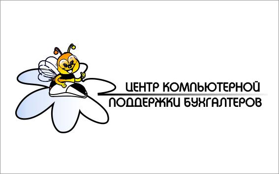 Центр компьютерной поддержки бухгалтеров разнорабочий должностная инструкция