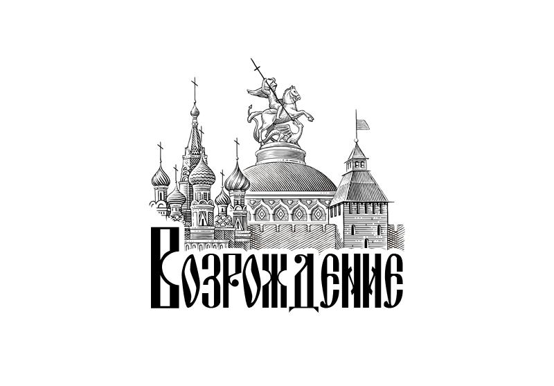 Возрождение москва строительная компания официальный сайт код кнопки создание сайтов
