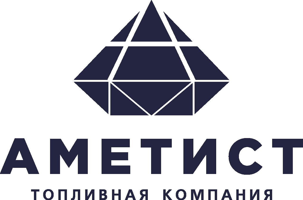 Официальный сайт компании аметист альянс строительная компания официальный сайт москва
