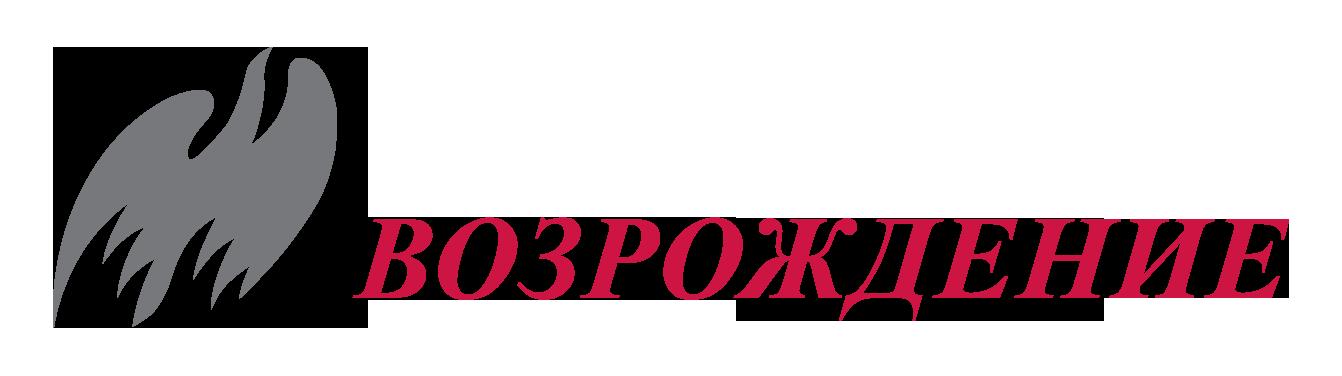 Группа компаний возрождение официальный сайт компания пегас туристик сайт