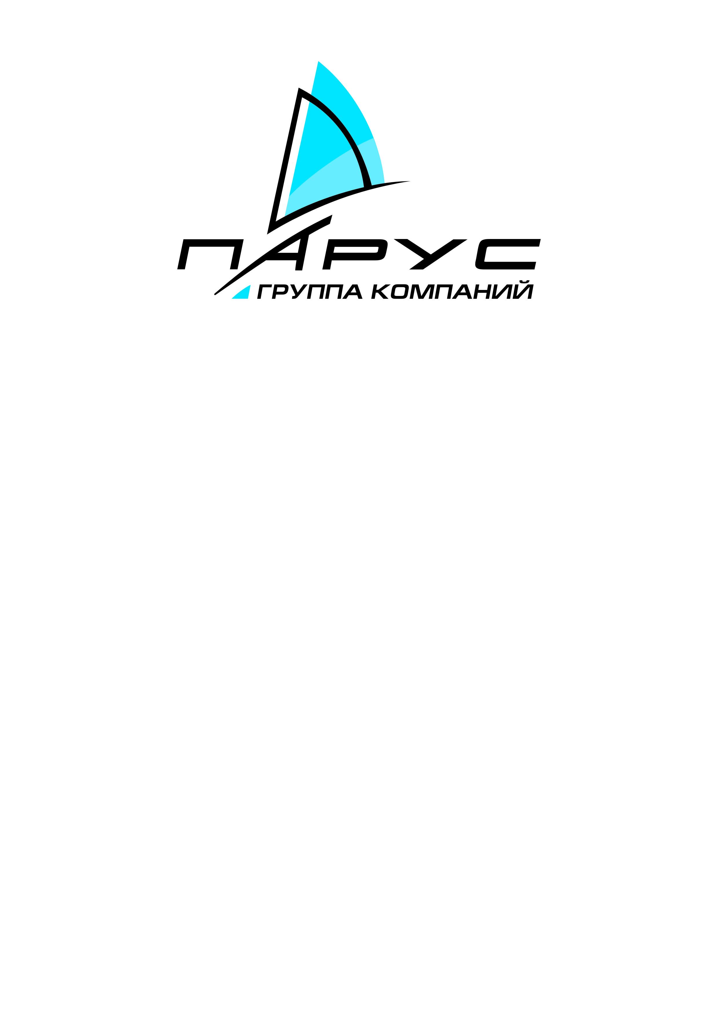 сетевые решения компания официальный сайт