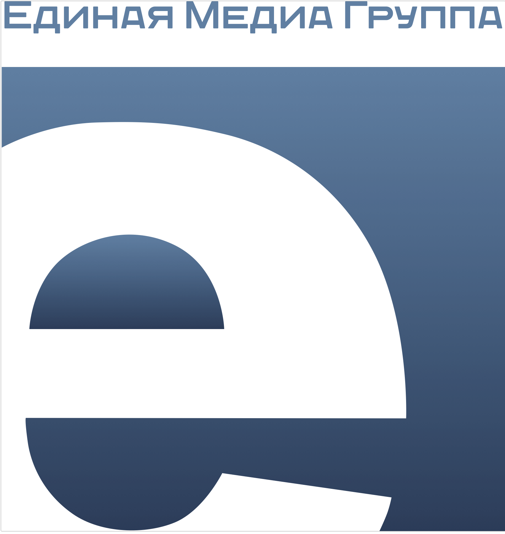 Компания единая медиа группа сайт размещение ссылок в ютубе