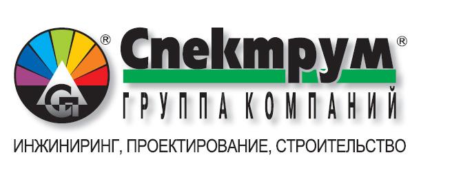 Официальный сайт компании спектрум компания beckers официальный сайт