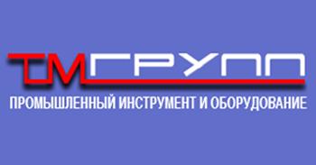 Группа компаний тм официальный сайт создание сайтов для закупок