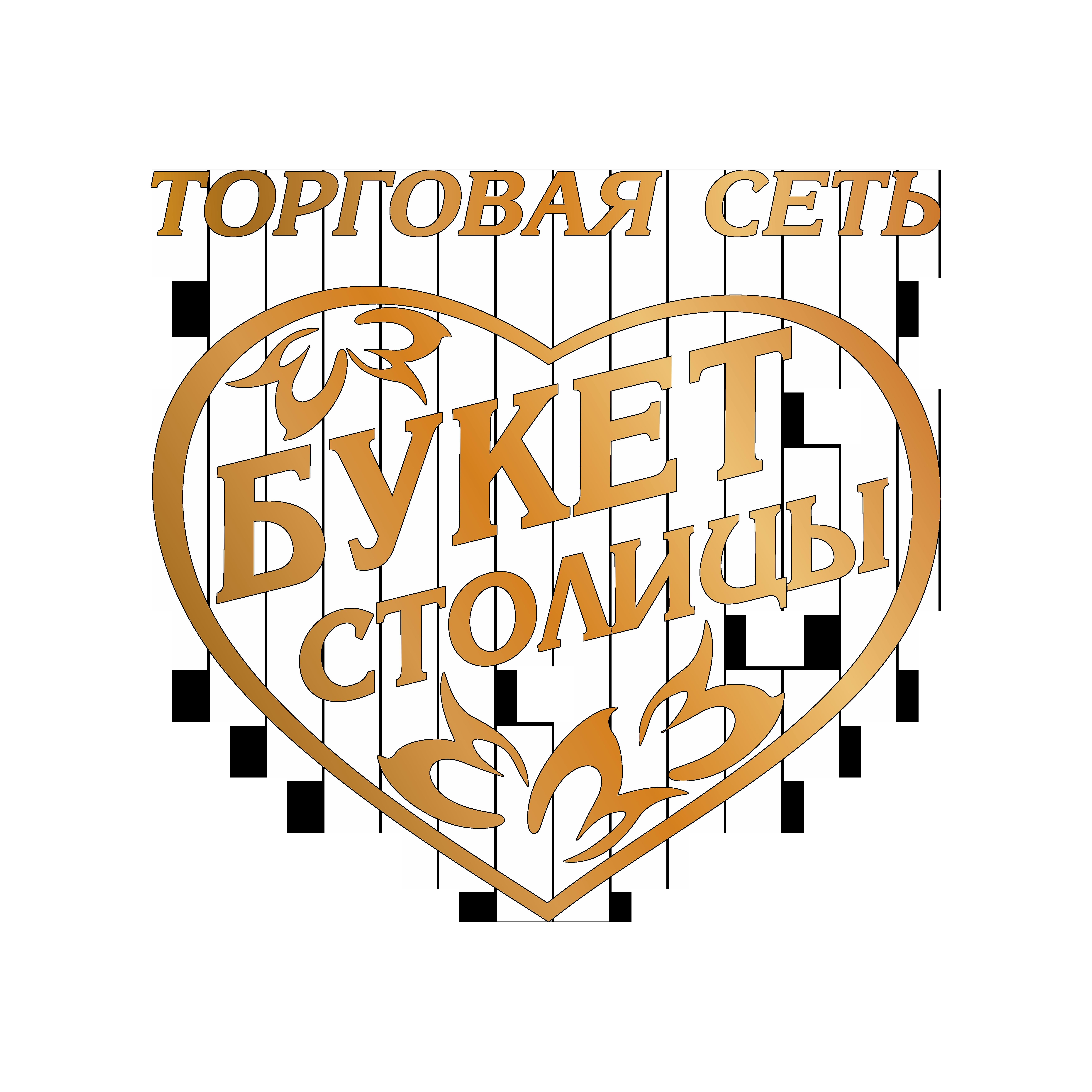 Флора доставка, казань букет столицы на пушкина