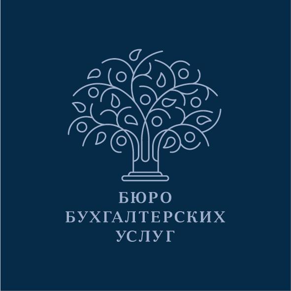 Ооо бюро бухгалтерского обслуживания вакансия бухгалтер на дому минск
