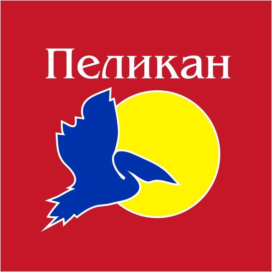 Магазин Пеликан Симферополь Официальный Сайт
