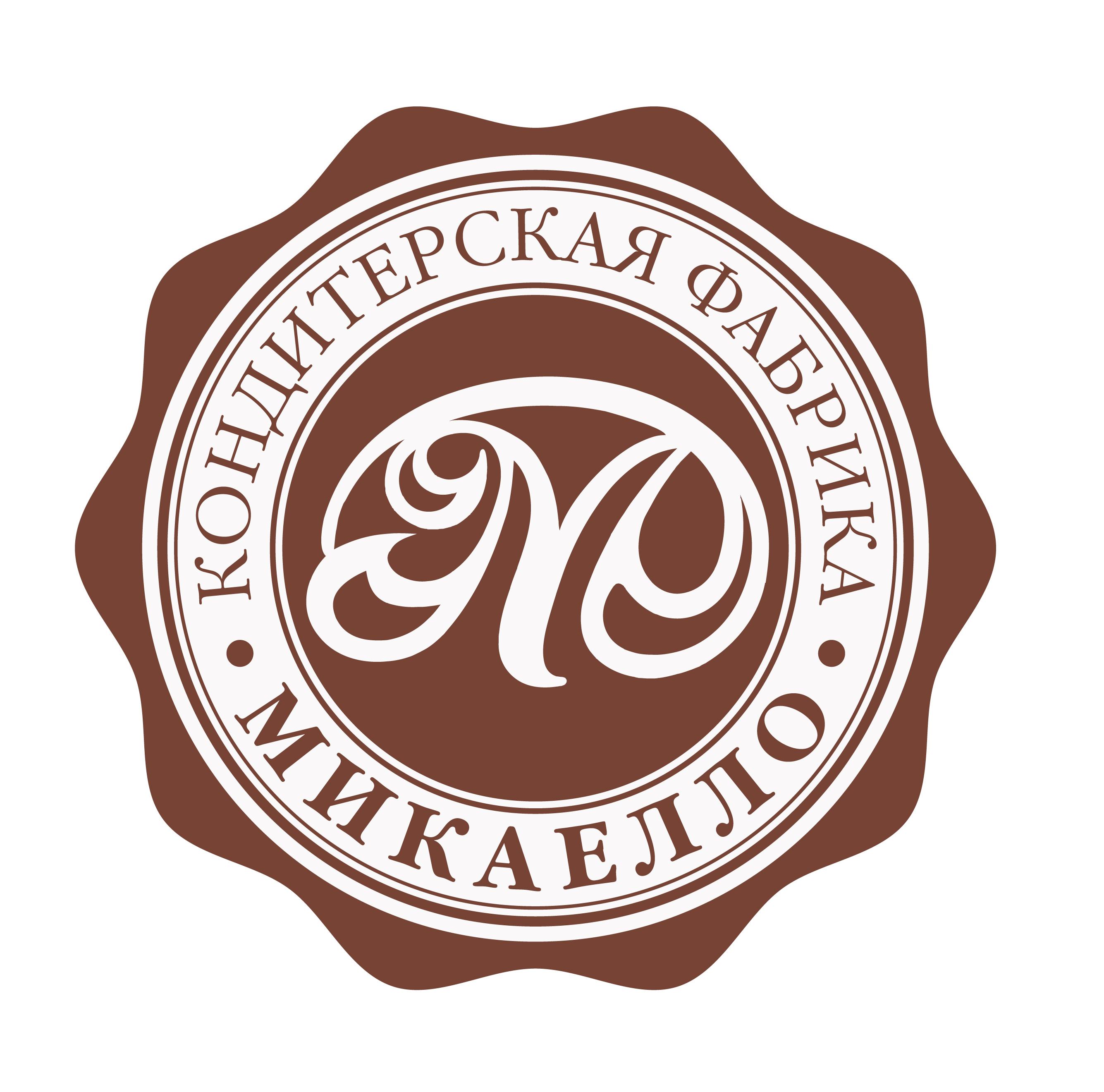 картинки логотипов кондитерских фабрика создаётся